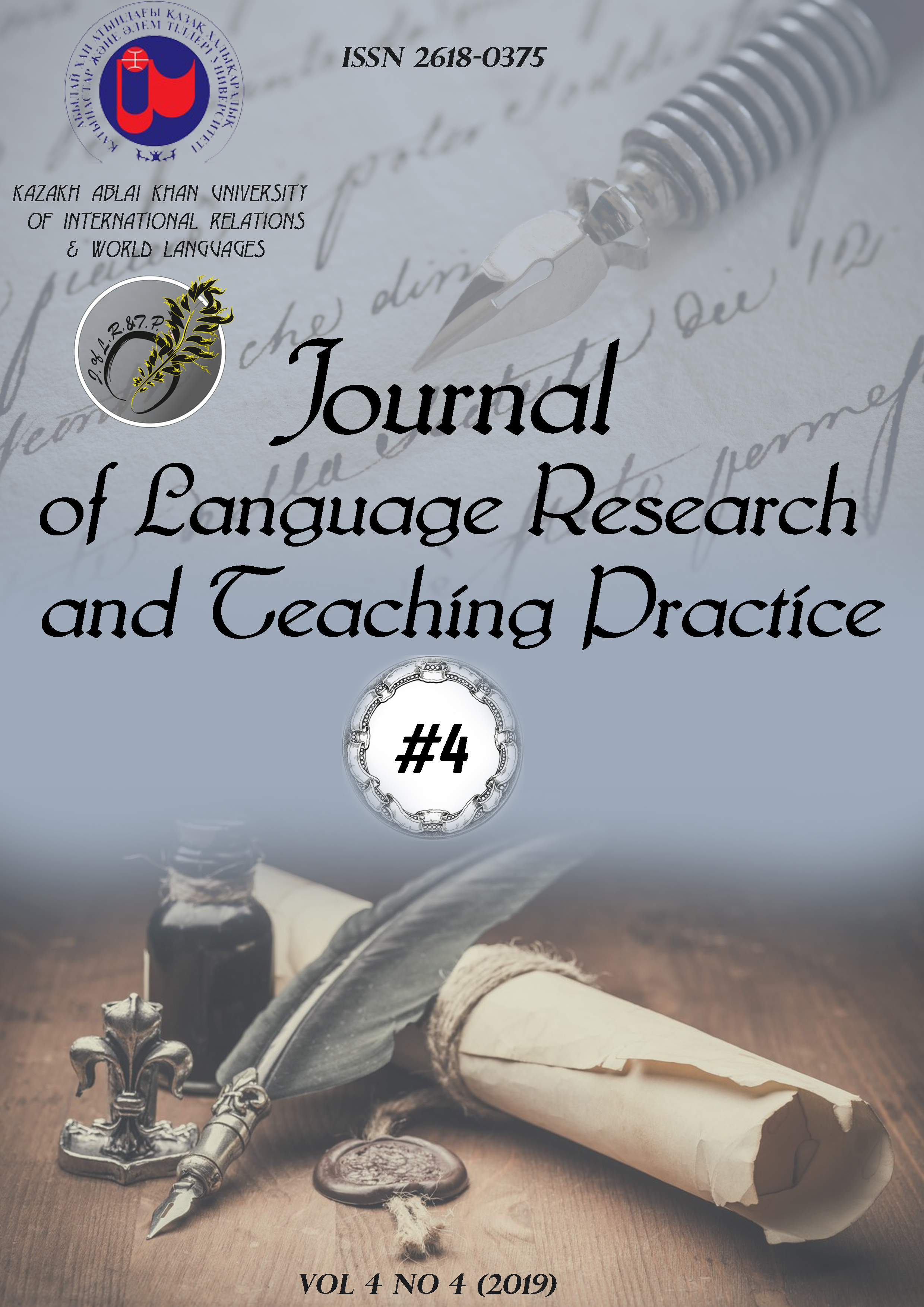 The Journal of Language Research and Teaching Practice