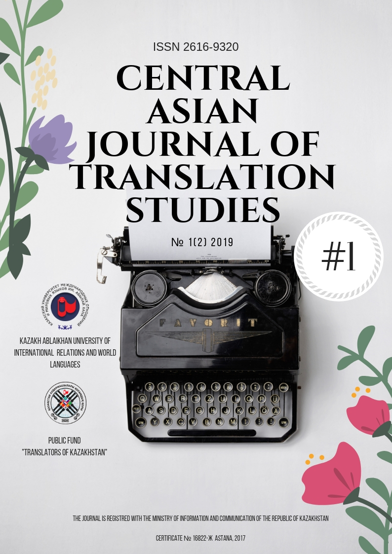 The Central Asian Journal of Translation Studies